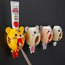 Малыш мультфильм милый зубная паста соковыжималка автоматический