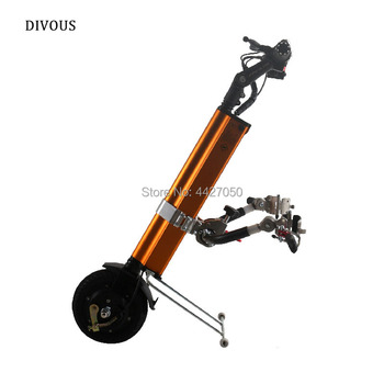 2019 36v electric wheelchair handcycle 250w attachable electric  handbike