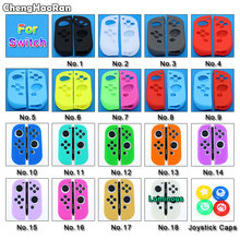 ChengHaoRan Silicone Case For Nintendo Switch Cover Soft Controller Shell Console Protective For NS JoyCon Controller Grip Cover
