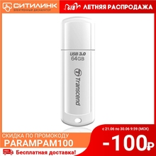 Флешка USB TRANSCEND Jetflash 730 64Гб, USB3.0, белый, (ts64gjf730)