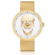 Уникальные часы с черепом для мужчин топ ремешок роскошные золотые