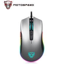 Motospeed V70 USB 유선 게이밍 마우스 PMW3325 5000 인치 당 점 PMW3360 12000 인치 당 점 컴퓨터 RGB LED 멀티 컬러 백라이트 박스 포함