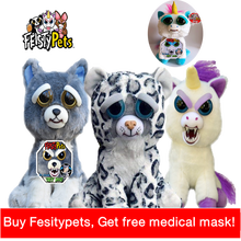 Feisty Pets funny face changing soft toys for children snow leopard stuffed plush unicorn angry animal dog doll bear panda(China)