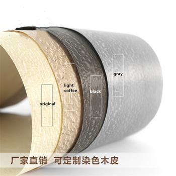 Custom Natural Genuine Dyed Madar Pear Wood Veneer for Furniture DIY about 0.25mm Light Coffee Black Gray