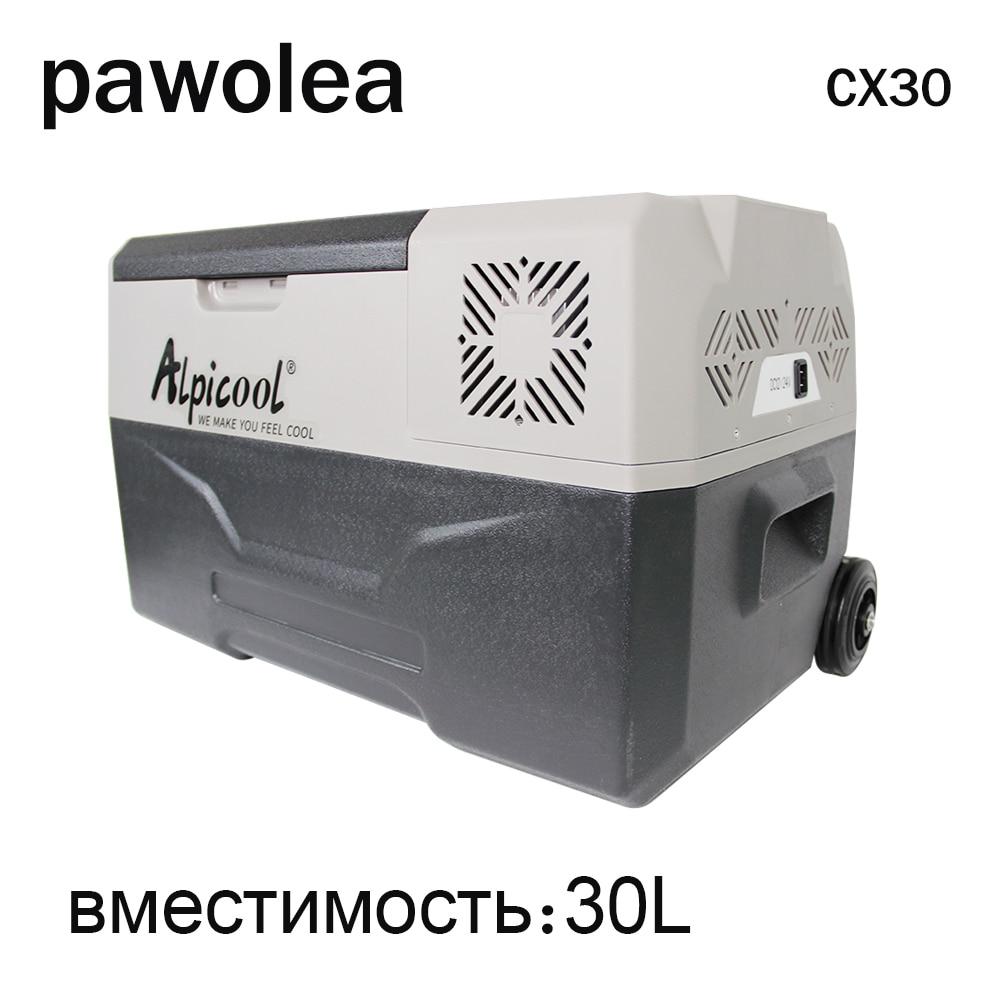 Refrigerador de coche 30L40L50L refrigerador pequeño compresor de refrigeración 12v24v220V de congelación rápida refrigerador de doble uso