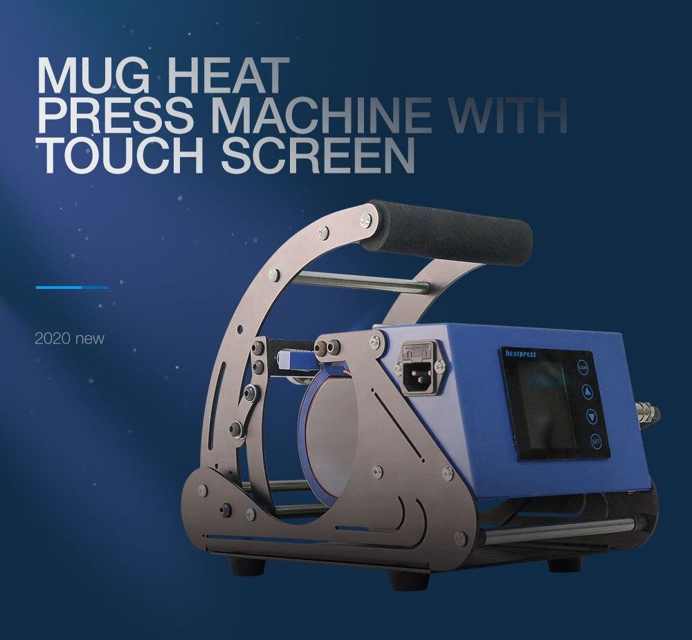 mug heat press machine miracle sublimation machine (1)