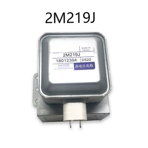 Image 1 - Original Microwave Oven Magnetron For WITOL 2M219J for Midea Galanz Microwave Parts