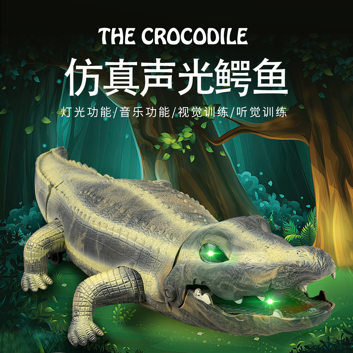 Children Stall Hot Selling Toy Car Electric Universal Crocodile Toy Simulated Animal Sound-And-Light Model Toy