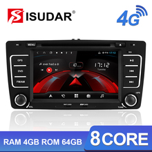 Isudar H53 Android Car Radio Multimedia 2 Din For SKODA/Yeti/Octavia 2009-2012 Octa Core RAM 4GB DVD Player DSP DVR Camera FM 4G isudar car multimedia player gps android 7 1 2 din dvd automotivo for land rover freelander 2 2007 2012 wifi radio fm quad cores