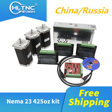 Free shipping 3pcs TB6600 Stepper motor driver+ 3 pcs Nema23 425 Oz in motor+1 set MACH3 +1 pcs 350W 36V power supply for CNC