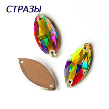 CTPA3bI 3223 AB Color Navette Shape Sewing On Rhinestones Glass Crystal Charm Beads For Jewelry Making Strass DIY Garments