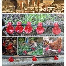 Paquete de 10 bebedero para pollos automático, vasos bebederos con anillo, dispensador de agua para aves de corral