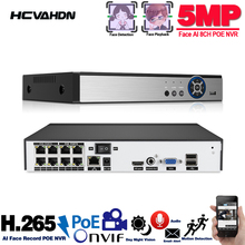 Ultra HD 8CH POE NVR ONVIF H.265 3.5mm Audio Out Surveillance Security Video Recorder