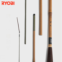 New RYOBI 28 tone super light slim rod carp fishing pole Parallel extension insert Section by section taiwan fishing rod