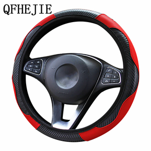 Image 1 - Osłona na kierownicę do samochodu oddychająca antypoślizgowa PU pokrowce na kierownice odpowiednie 37 38cm samosterujące koło do samochodu dekoracja ochronna