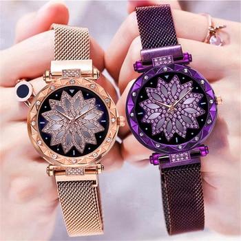 Women Magnet Buckle Starry Sky Flower Watch