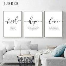 Вера надеюсь, любовь, холст, печать, картина, Библейский стих, настенная живопись, набор из 3 плакатов и принтов для гостиной, украшение на сте...