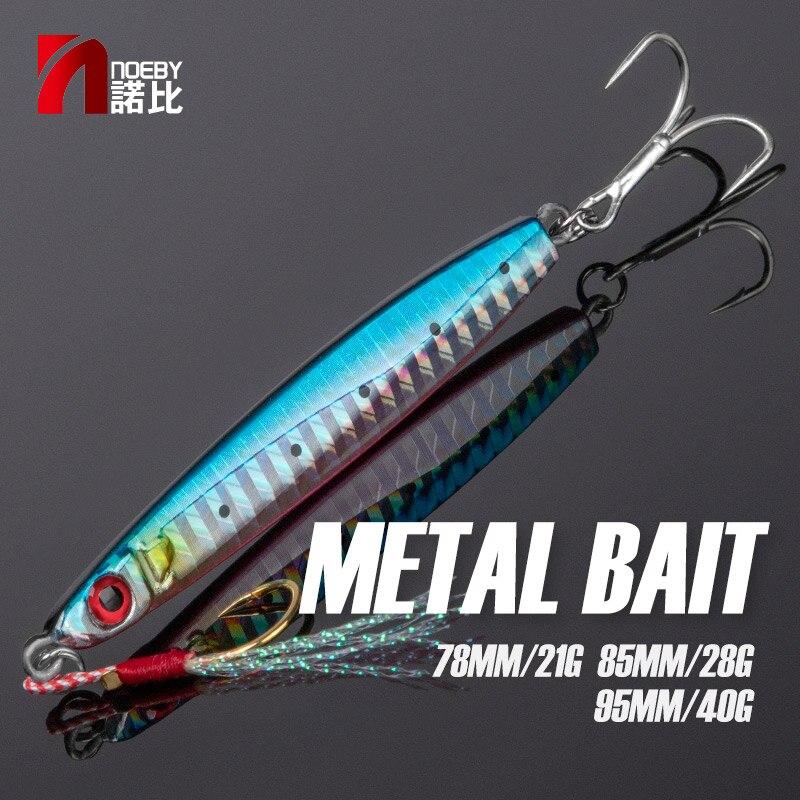 Купить noeby 1004n металическая дергающаяся ложка приманок для рыбалки