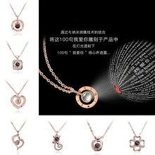 Женское ожерелье с подвеской «Я тебя люблю» на 2020 языках