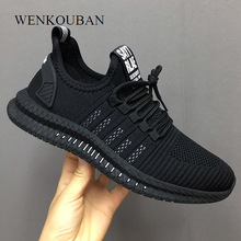 Fashion Men Sneakers Mesh Winter Casual Shoes Lac-up Men Fla