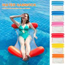Outdoor Foldable Water Hammock Swimming Pool Increase Inflatable Air Mattress Beach Lounger Floating Sleeping Bed Chair Hammock(China)