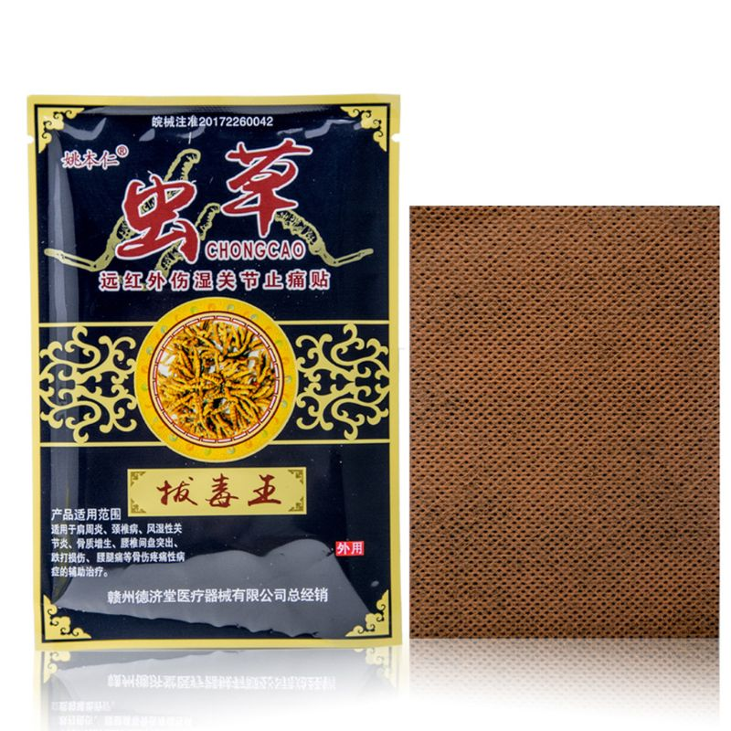 Relief-Patch Arthritis-Joint Natural Pain Herbal 8pcs Plasters Aches-Stickers Cordyceps