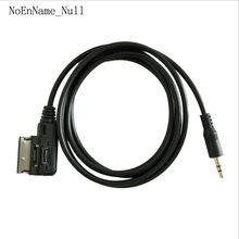 Adaptateur d'interface AMI MMI vers prise mâle de 3.5mm audio, accessoire pour audi vw tendance