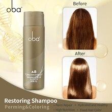 Oba Salon Perm Repair Shampoo Cream Hair Dyeing Damage Care Triple Lotion Nourishing 250g Professional Unisex (A8)