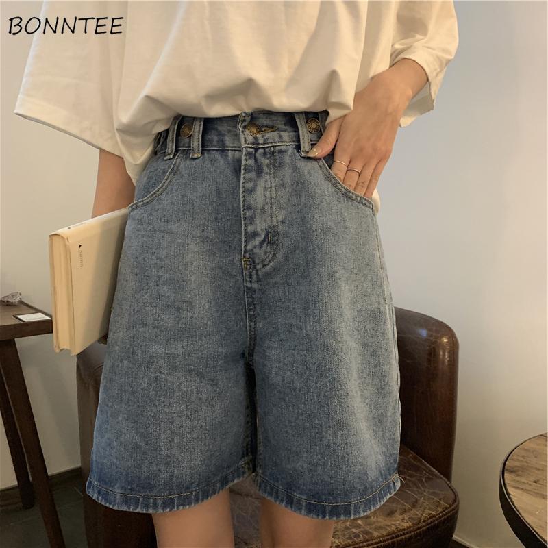 Straight Shorts Women Ulzzang Summer Chic High Waist Denim Preppy Girls Streetwear All-match Leisure Stylish Women's Clothing