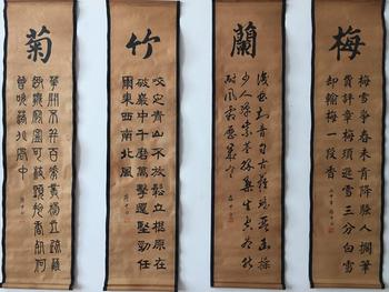 Archaize calligraphy and painting, MeiLanJu bamboo, home and office, four screen decoration and hanging painting