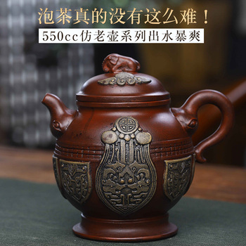 Yixing Dark-red Enameled Pottery Teapot Manual Imitate Old Kettle Do Used Auspicious Palace Lantern Raw Ore Purple Clay Teapot