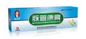 Image 3 - الأكثر مبيعاً الأدوية العشبية الطبيعية الصينية لدوالي الأوردة مرهم التهاب الأوعية الدموية تدليك الساق الدوالي كريم