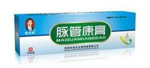 Image 3 - Sıcak satış çin doğal bitkisel ilaç varisli damarlar merhem vaskülit inflamasyon bacak masajı varisli damarlar krem