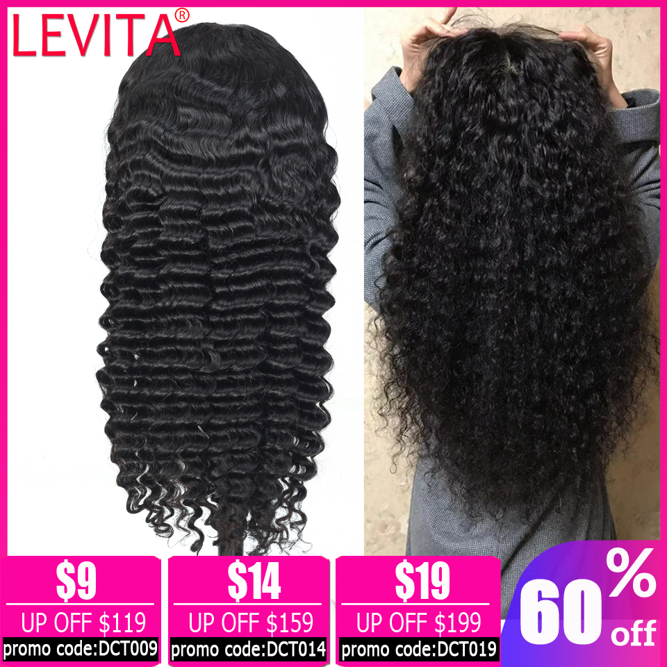LEVITA 13x4 Deep Wave Wig Brazilian Lace Wig Short Lace Front Human Hair Wigs For Women Bob Lace Front Wig Non-remy 150% Density