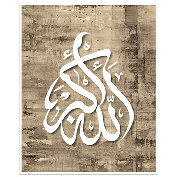 Islamic Wall Art Picture Canvas Poster Arabic Calligraphy Print Minimalist Decorative Painting Home Decor Eid Gift 9