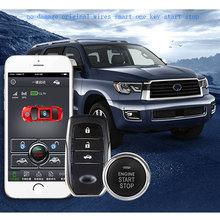 Кнопка запуска и остановки двигателя без ключа зажигания для Toyota Camry Highlander Corolla кнопка запуска и остановки