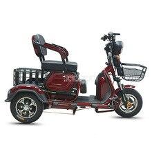 Трехместный Электрический мотоцикл для пожилых людей, Электрический скутер с широкими шинами, трехколесный скутер для пожилых людей с ограниченными возможностями, 500 Вт, 48 В/60 в