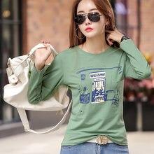 Shintimes футболка с буквенным принтом рубашка длинными рукавами