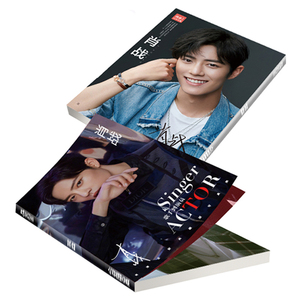 Image 2 - Xiao zhan wang yibo fãs coleção presentes do transporte da gota xiao zhan wuxian lan wangji álbum de fotos chen qing ling