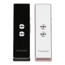 Портативный многоязычный переводчик Карманный умный голосовой перевод Bluetooth приемник двухсторонний мгновенный переводчик португальский