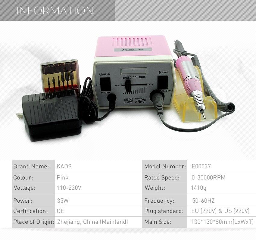 粉色打磨机1_02