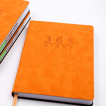 Agenda 2020 A5 Diary English / Spanish language optional Leather soft
