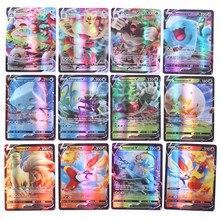 Carte Pokemones 300 pièces, Version française, 110V 30VMAX 120GX 20EX 20MEGA