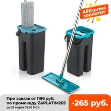 Mop-Pads Bucket Tile Hardwood-Laminate Microfiber Wringing Flat-Squeeze-Mop Floor-Cleaning