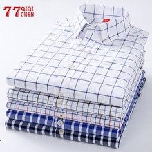 2021 camisa masculina oxford camisas de manga comprida moda causal xadrez listra camisa de negócios homem causal silm marca roupas chemise