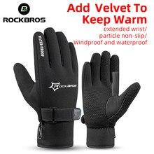 ROCKBROS-guantes para ciclismo, resistentes al viento, de lana, para mantener el calor, de Gel de sílice ultragrueso, antideslizantes, amortiguador bicicleta