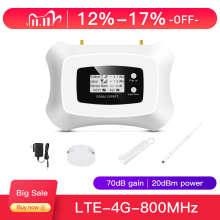 Hot Sale! LTE 800MHz LTE 4G Mobile Signal Booster Smart Cellular Phone Amplifier 4G Repeater for Europe area 200Sqm