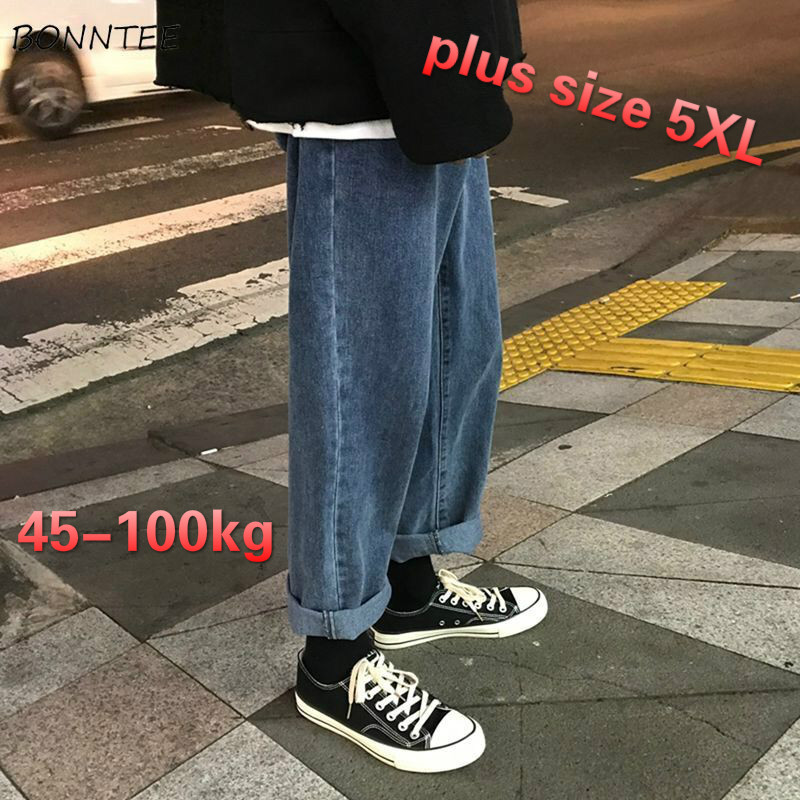Jeans Women Wide Leg Denim BF Oversize High Waist Womens Large Size 5XL Vintage Streetwear All-match Kpop Ulzzang Fashion Casual