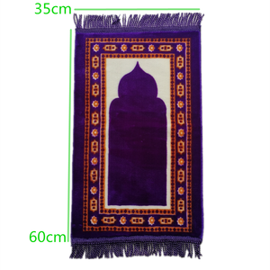 Image 2 - Children prayer mat Kids Islamic Prayer Rug Janamaz Muslim Salah Namaz Sajadah Mat 35×60CM