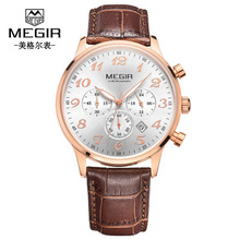 Mens watches Top Brand luxury Military Watches Sports Quartz Wrist Watch Waterproof Shock Leather Male Clock